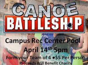 New event set to splash on campus